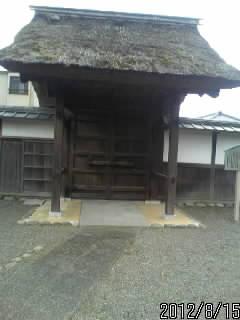 足利学校の裏門3