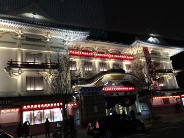 20141207yorunokabukiza