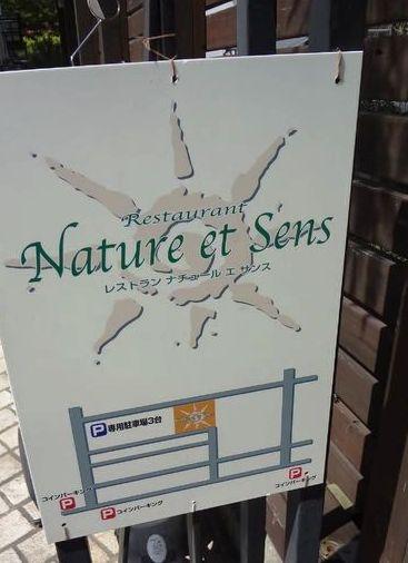 Nature et Sens.jpg