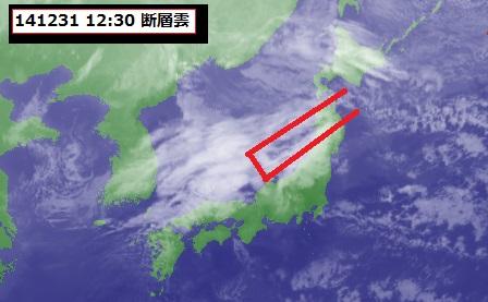 141231断層雲