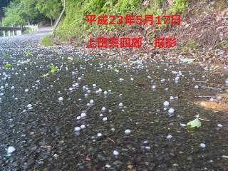 鞍馬山 五月満月祭3