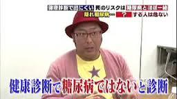 木曽さんちゅう