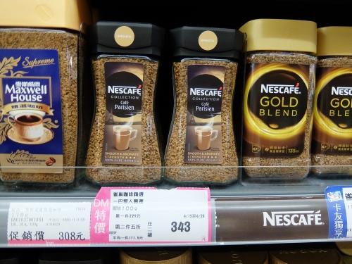 台北 スーパー 値段 物価