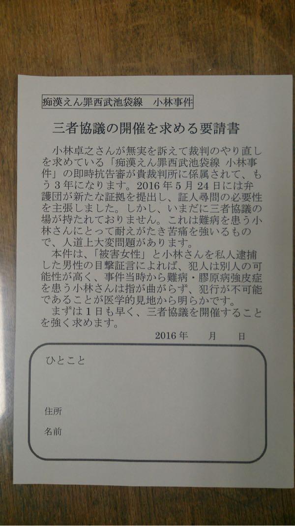 rblog-20160927105916-00.jpg