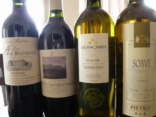 2ワイン500.jpg