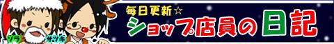 大きいVER2クリスマス.jpg