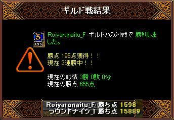 13.6.3.JPG
