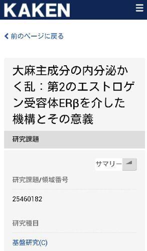 rblog-20180823181518-00.jpg
