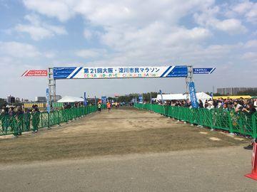 第21回大阪・淀川市民マラソン171105