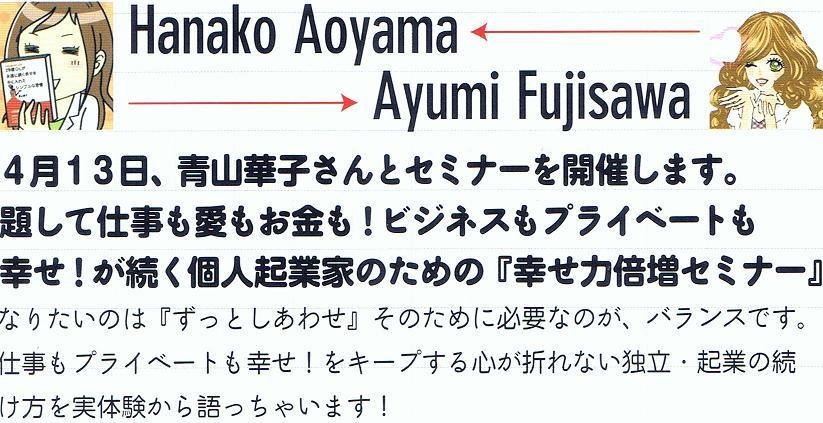 CCF20130405_00000.jpg