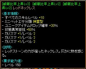 kubi_red_10.jpg