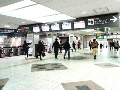 渋谷駅東横線南口2013年3月・2