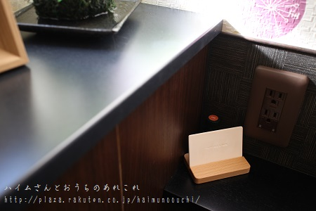 トイレ雑貨アロマ.jpg