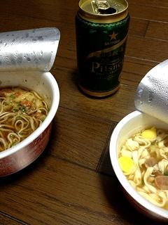 okinawasoba_uma.jpg