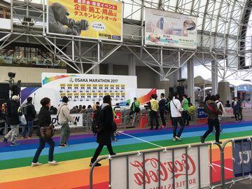 大阪マラソン受付会場171125