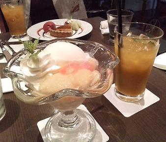 daimaru ice.JPG