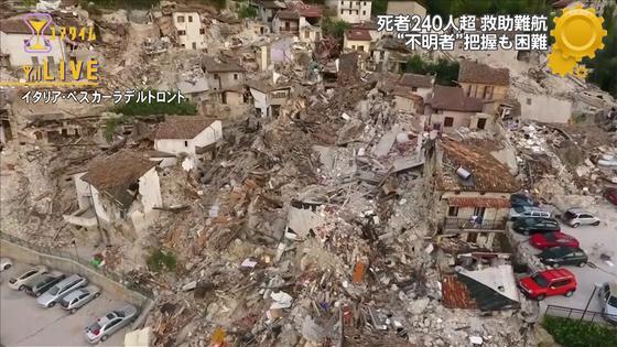 イタリア地震2