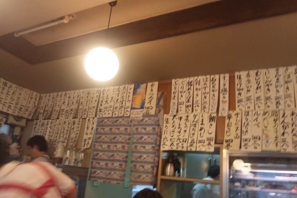 魚三_0031.JPG