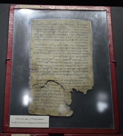 Scroll 175 Cave Qumran 4