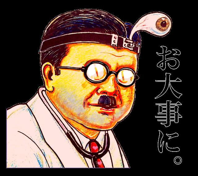 haiyu