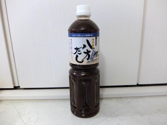 コストコ レポ ブログ 八方だし 748円(100円引き)