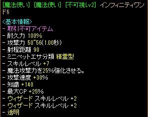 20160307ワンド5.jpg