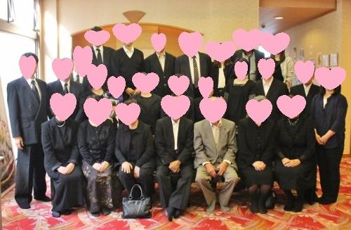 ご法事 記念写真3.jpg