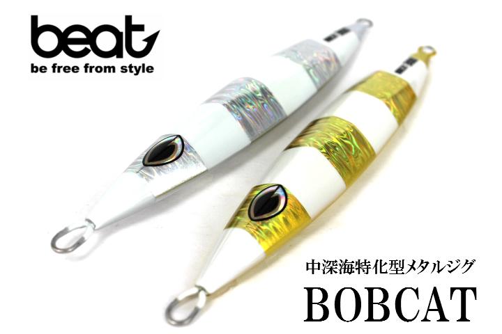 bobcat3.jpg