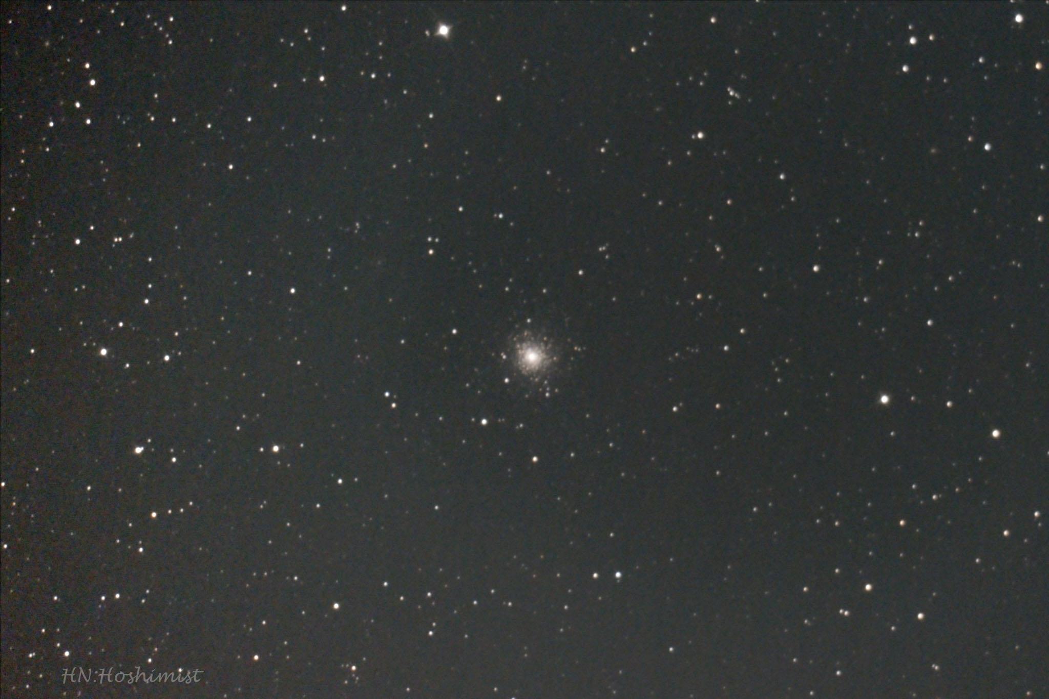 いて座の球状星団 M75   ホシミ...