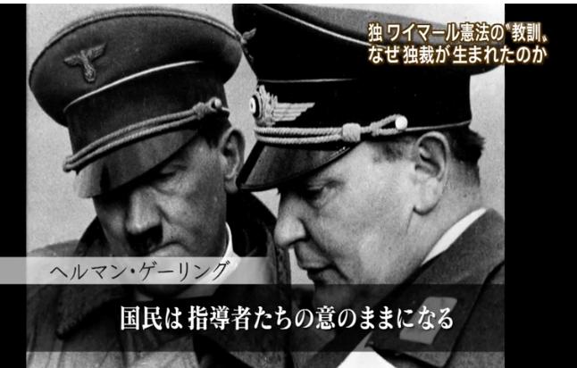 ナチ1.png