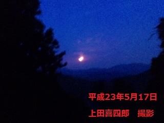 鞍馬山 五月満月祭7