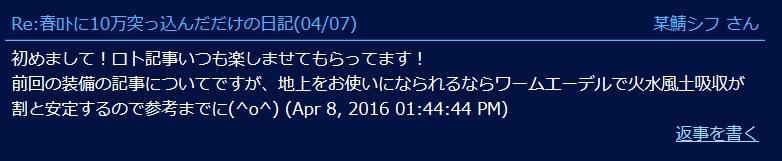 2016.4.29.17.jpg