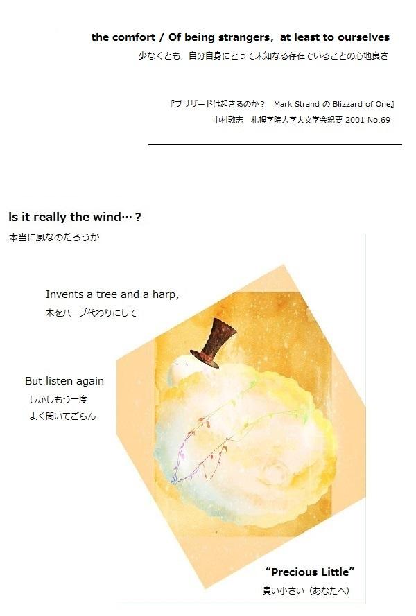 TW150409-20 60%3詩 pokapokaoekaki.jpg