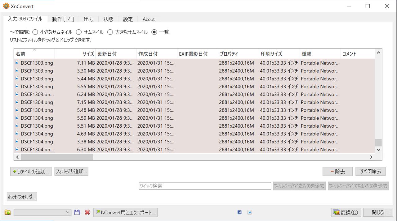 Craving explorer 2 mp3 動画の音声をMP3で保存する方法 - Craving