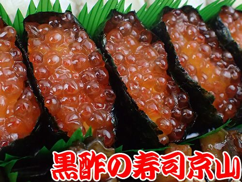 寿司 大量注文 出前 新宿区 納戸町