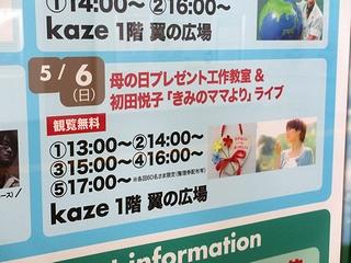 120506eh_sign2.jpg
