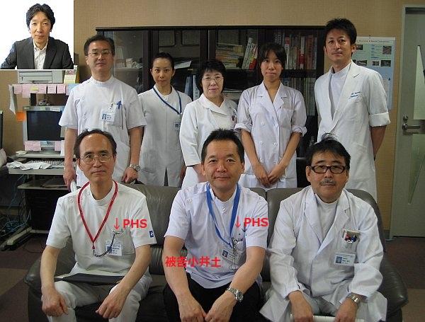 saigaichikenPHS.jpg