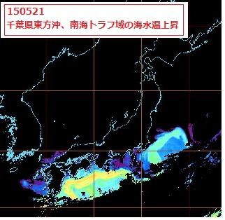 150522海水温度異常南海