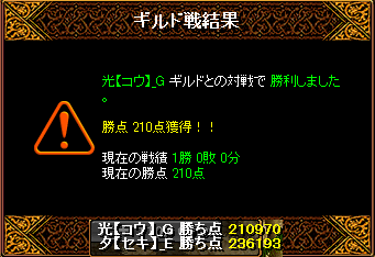 1024_光【コウ】_G5.png