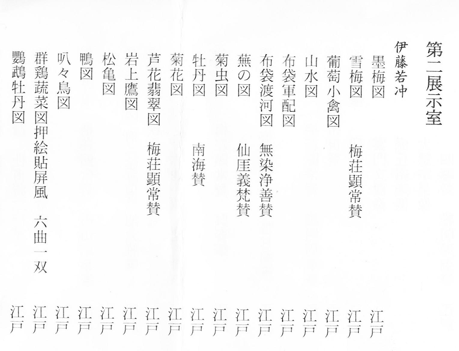 IMG_0001-1.jpg