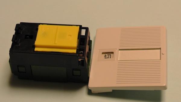 WTC525123W コスモシリーズワイド21 埋込「入」「切」表示スイッチセット(ダブル用)(ホワイト)