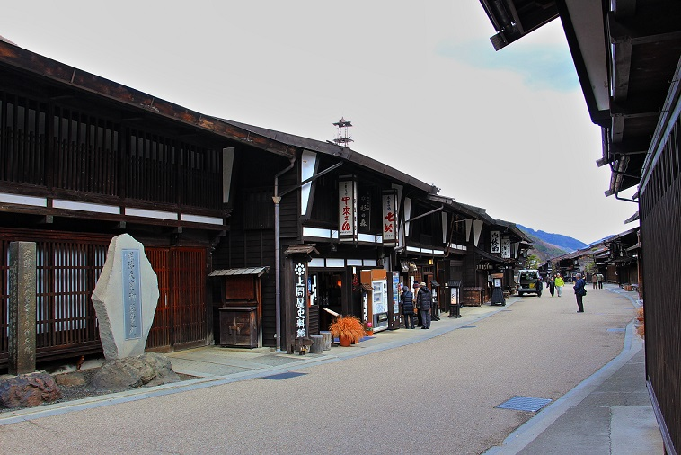 2.旧中山道.JPG