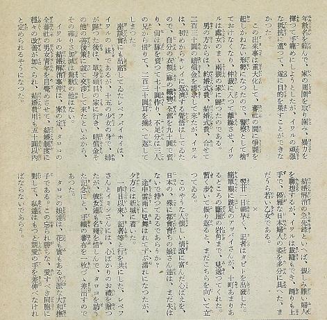 タロコのおとめ10.jpg