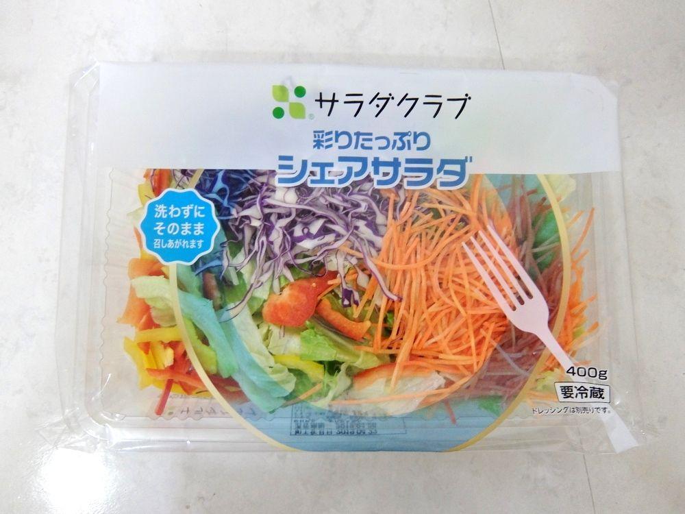 シェアサラダ 400g 498円