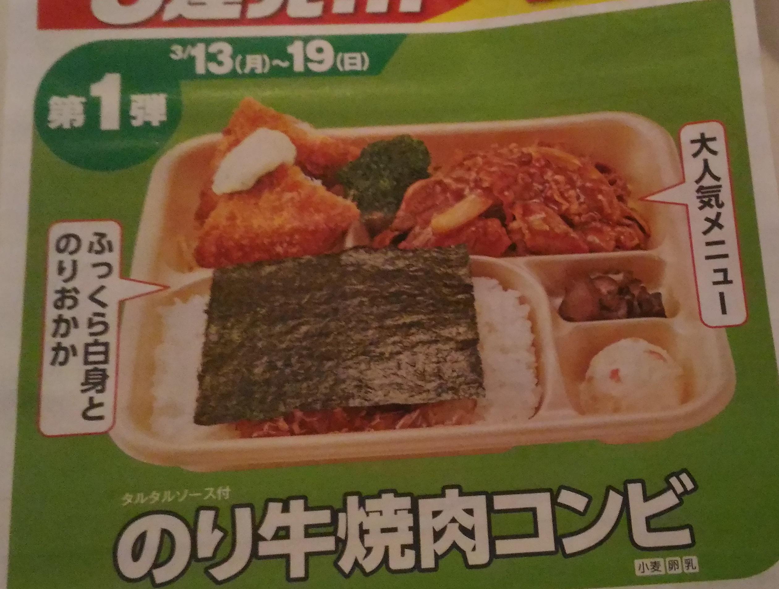 0323_hokahokatei4.jpg