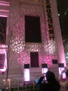 桜フェス2