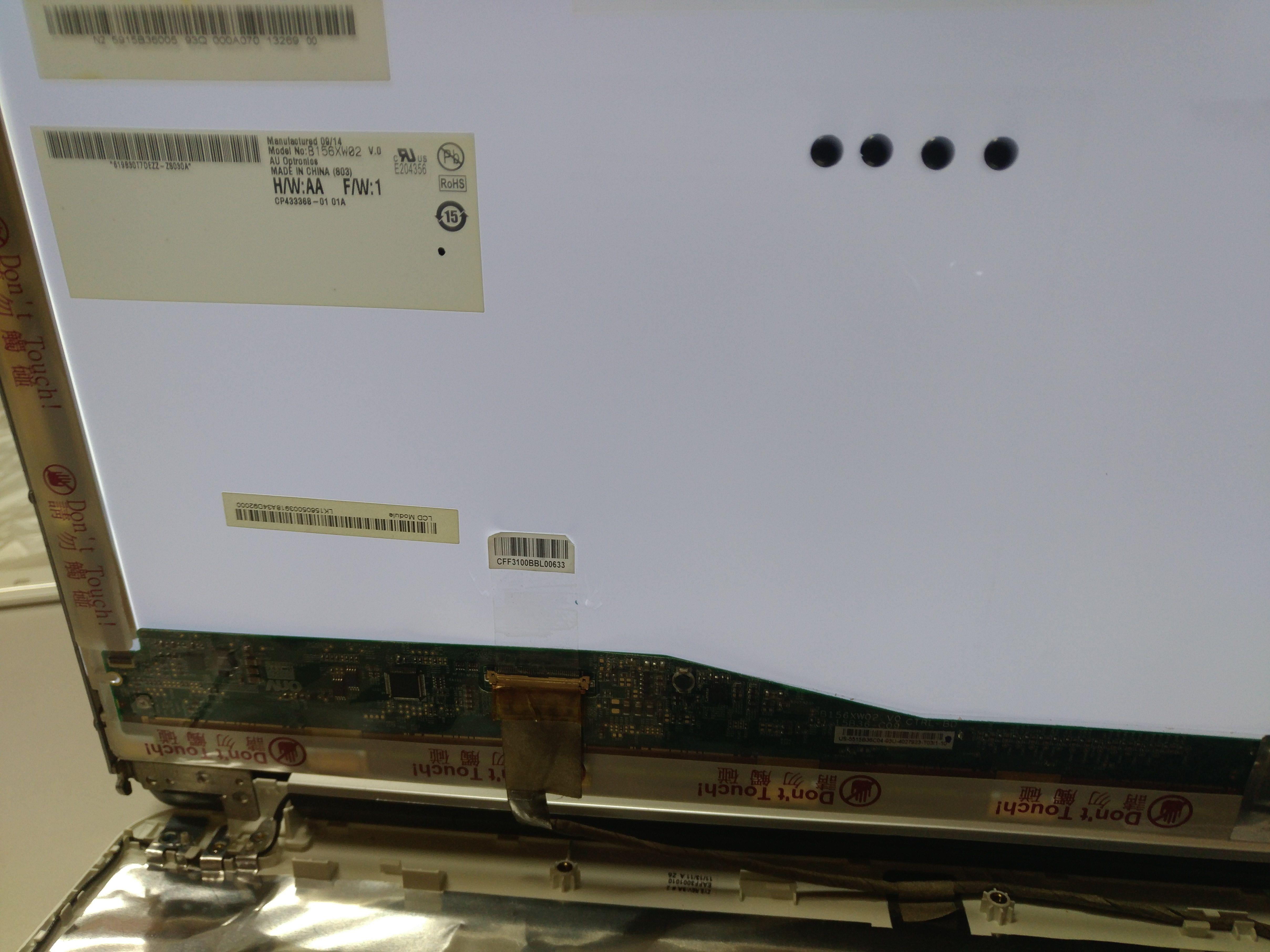 ノート pc 液晶 交換