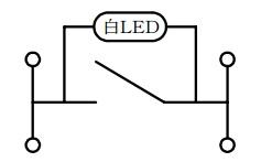 アドバンスシリーズのほたるスイッチの回路図
