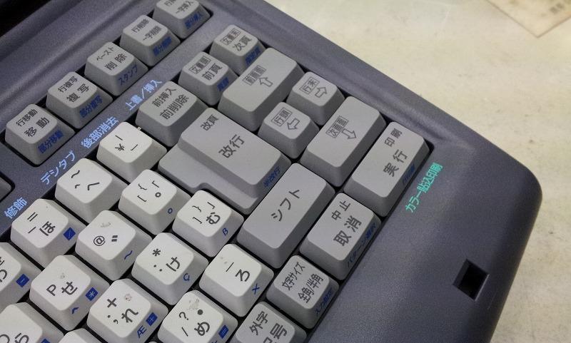 jx50ma-4.jpg