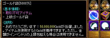 ゴールド袋.png